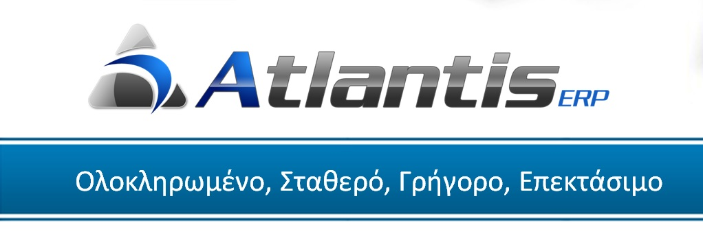 ATLANTIS ERP