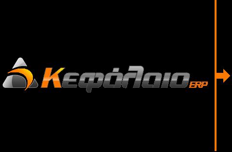 kefalaio_logo